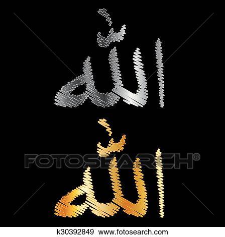 Allah Écrit En Arabe clipart - les, nom, de, allah, écrit, dans, arabe k30392849