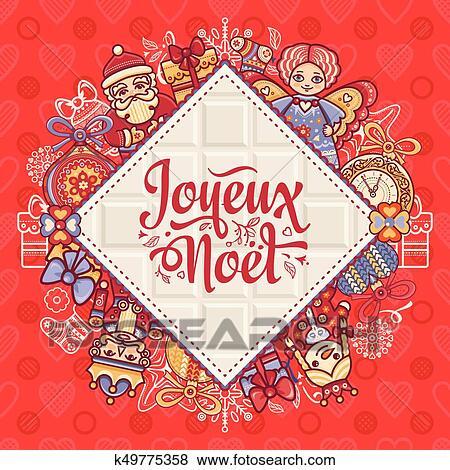 Joyeux Noel Clipart.French Merry Christmas Joyeux Noel Greeting Card Clip Art