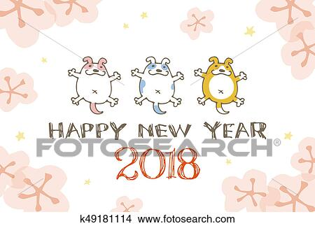 drawing new year card with dog illustration for year 2018 fotosearch search clip