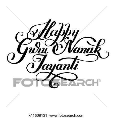 clipart of happy guru nanak jayanti black brush calligraphy rh fotosearch com Obstacles Clip Art Inscriptions Written Clip Art Jewelry