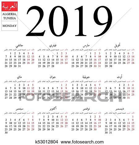 Calendar 2019, Arabic, Monday Clipart