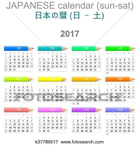 Calendario Giapponese.2017 Pastelli Calendario Giapponese Versione Domenica A Sabato Archivio Illustrazioni