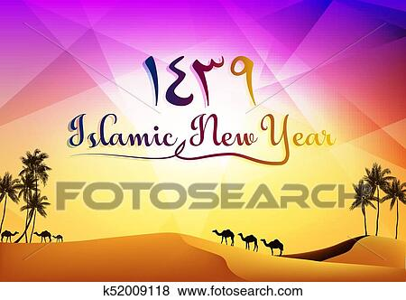 Clip art of desert arabic landscape with walking camel for islamic clip art desert arabic landscape with walking camel for islamic greeting happy nnew hijri year m4hsunfo