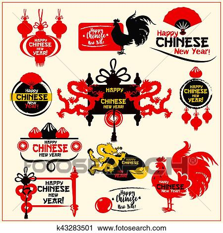 silhouette of rooster lantern dragon fortune coin folding fan mandarin orange dumpling gold ingot and scroll chinese new year label stamp