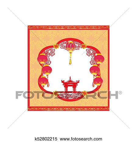 Clipart Of Mid Autumn Festival For Chinese New Year Frame