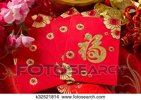 Chinese New Year Decorations Picture