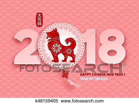 Clipart - chinesisches neues jahr k48159405 - Suche Clip Art ...