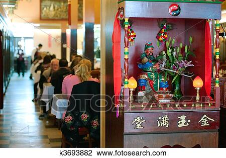 Stock Photo Of Chinese Characters For Full Of Jade And Gold At A