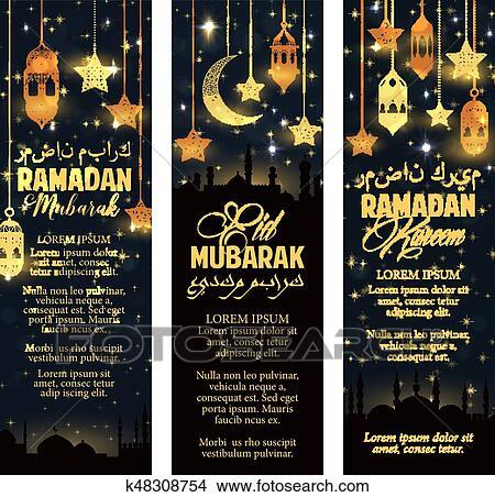 Eid Mubarak Ramadan Kareem Holiday Vector Banners Clipart K48308754 Fotosearch