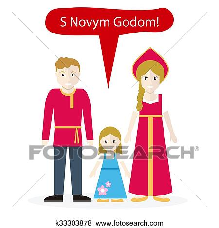 Clip Art of Russian People Congratulations Happy New Year k33303878 ...