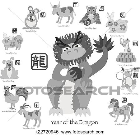 clip art chinese new year dragon with twelve zodiacs illustration fotosearch search clipart