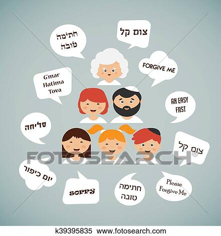 Clipart of family members saying traditional greeting for yom kippur clipart family members saying traditional greeting for yom kippur in hebrew jewish holiday m4hsunfo
