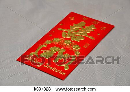 Fancy Traditional Chinese Wedding Invitation Red Pocket