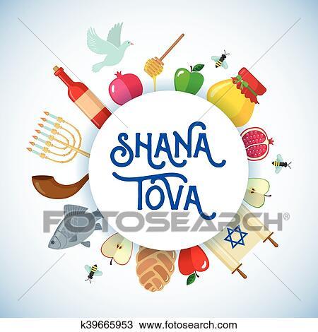 Rosh Hashanah greeting card. Clipart | k39665953 | Fotosearch