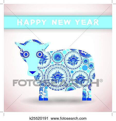clipart 2015 new year card with cute blue sheep happy new year greeting