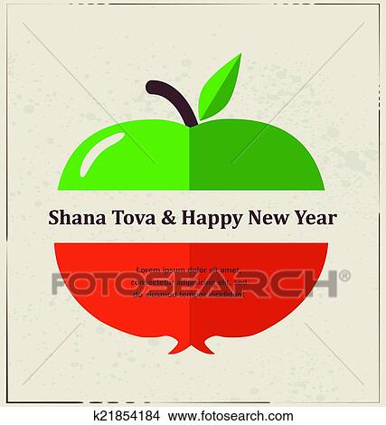 Clipart of greeting card for jewish new year rosh hashana with clipart greeting card for jewish new year rosh hashana with traditional fruits m4hsunfo