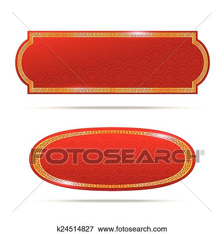 abstract chinese red background and gold border blank template isolated on the white background vector illustration