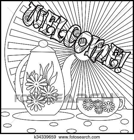 Colección de ilustraciones - té, plano de fondo, bienvenida, con ...