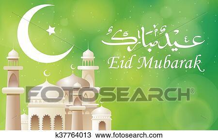 Clipart of eid mubarak greeting card design k37764013 search clip clipart eid mubarak greeting card design fotosearch search clip art illustration murals m4hsunfo