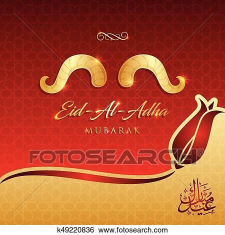 Clip art of islamic festival of sacrifice eid al adha mubarak clip art islamic festival of sacrifice eid al adha mubarak greeting card m4hsunfo