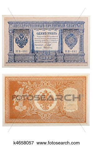 billet de banque russe 1898