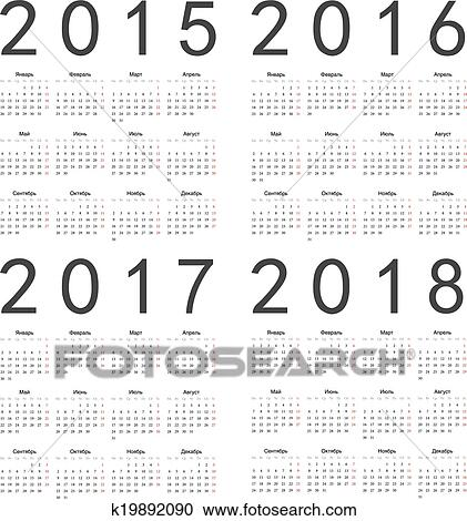 Clipart Of Set Of Square Russian 2015 2016 2017 2018 Year