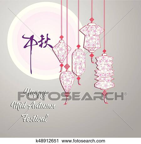 d18e5c59e Clipart - Traditional background for traditions of Chinese Mid Autumn  Festival or Lantern Festival. Fotosearch