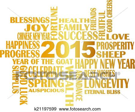 2015 chinese lunar new year english greetings text wishing health good fortune prosperity happiness in the year of the goat isolated on white background