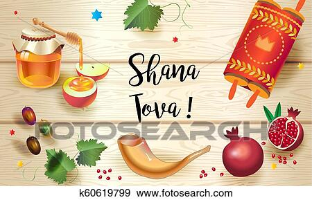 It is a picture of Impertinent Rosh Hashanah Greeting Cards Printable