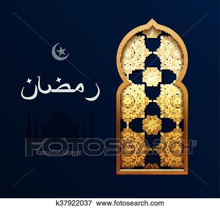 Clip art of illustration gold arabesque background ramadan greeting stock vector illustration gold arabesque background ramadan greeting happy month ramadan arabic background arabic window silhouette mosque m4hsunfo