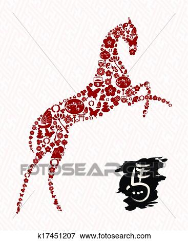 Clip Art Of New Year Of The Horse Chinese Symbol Composition
