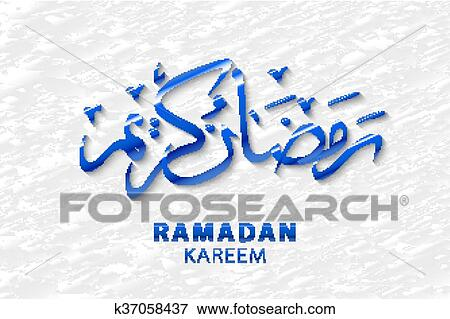 Clip art of ramadan greetings in arabic script an islamic greeting clip art ramadan greetings in arabic script an islamic greeting card for holy month m4hsunfo