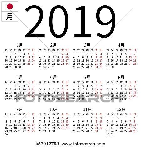 Calendario Giapponese.Calendario 2019 Giapponese Lunedi Clipart