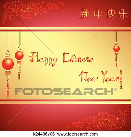 Clip art of greeting card to chinese new year k24486706 search greeting postcard to the chinese new year 2015 chinese characters red and golden tones label vector illustration m4hsunfo