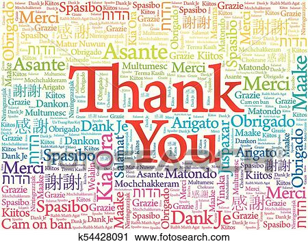 Handwriting Thank You Word For Art, Art Clipart, Vector Png, Wordart PNG  and Vector with Transparent Background for Free Download