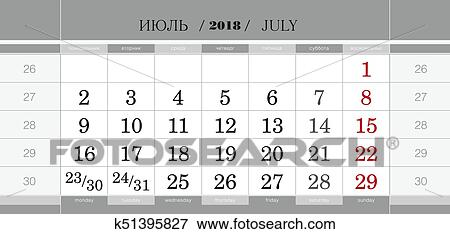 Calendario Con Week 2018.Calendar Quarterly Block For 2018 Year July 2018 Week Starts From Monday Clip Art