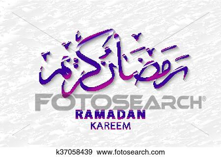 Clip art of ramadan kareem background vector ramadan greetings in ramadan greetings in arabic script an islamic greeting card for holy month of ramadan kareem translation generous ramadhan art m4hsunfo
