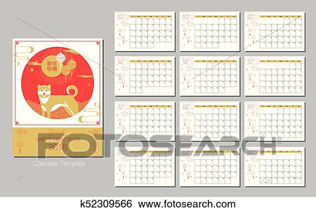 chinese new year 2018 greetings calendar template year of the dog translation happy new year rich dog