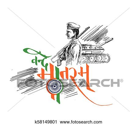 Indian Republic day concept with text 26 January with hindi typography of  vande matram Clipart