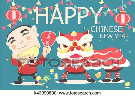 clipart happy chinese new year celebration lion dance 2017 new year card fotosearch