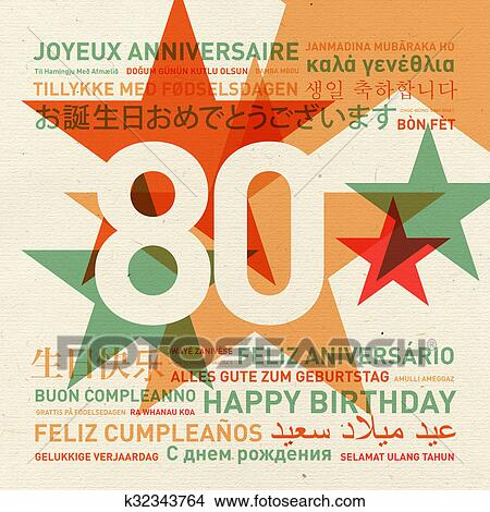 Drawings Of 80th Anniversary Happy Birthday Card From The World