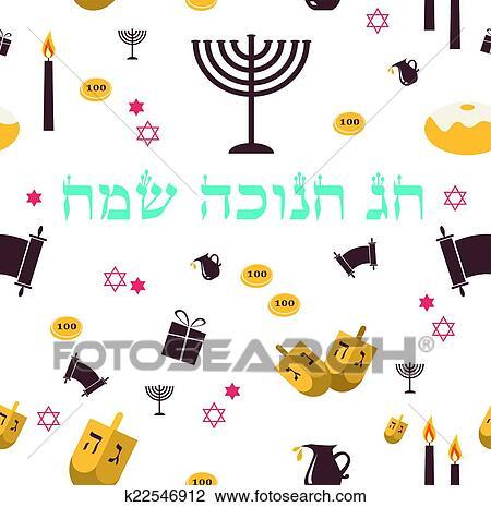 Clipart of pattern with hanukkah symbols happy hanukkah in hebrew clipart pattern with hanukkah symbols happy hanukkah in hebrew fotosearch search clip m4hsunfo