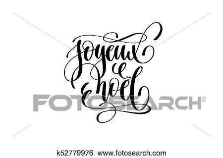 Joyeux Noel Clipart.Joyeux Noel Merry Christmas In French Language Hand Lettering Clip Art