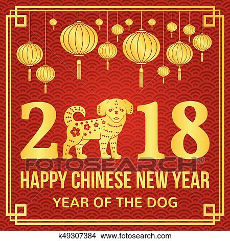 clipart happy chinese new year 2018 fotosearch search clip art illustration murals
