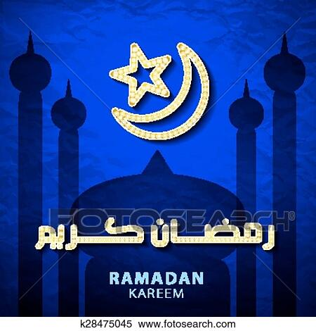 Clipart of ramadan greetings background kareem generous month ramadan greetings background ramadan kareem means ramadan the generous month m4hsunfo