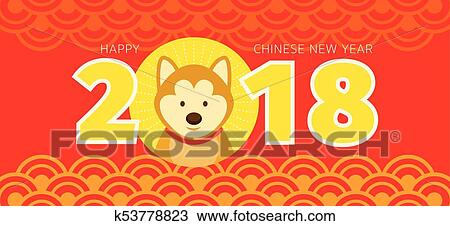 clipart shiba inu dog chinese new year 2018 fotosearch search clip art