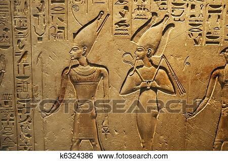 Essay about ancient egypt