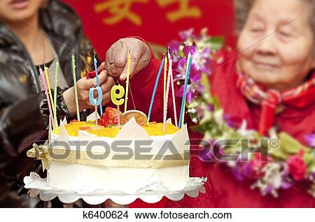 90 Years Old Chinese Woman On Her Birthday Party