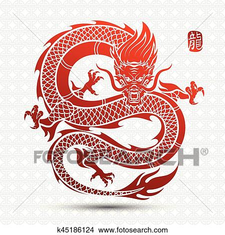 Clipart Of Chinese Dragon K45186124 Search Clip Art Illustration