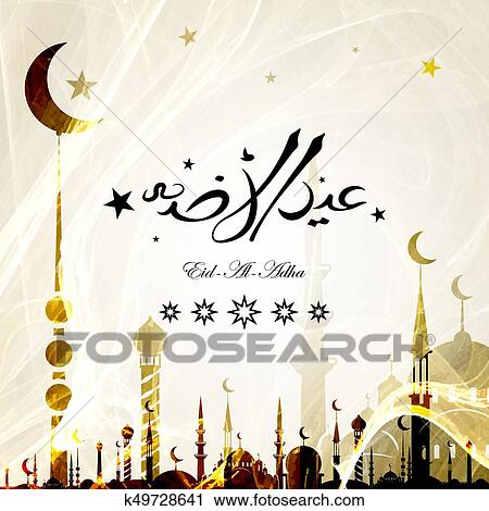 Clipart of eid al adha greeting cards k49728641 search clip art clipart eid al adha greeting cards fotosearch search clip art illustration murals m4hsunfo